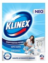 KLINEX ΣΚΟΝΗ 44 ΜΕΖ.