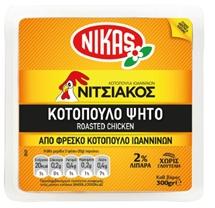 NIKAS ΚΟΤΟΠΟΥΛΟ ΦΕΤΕΣ