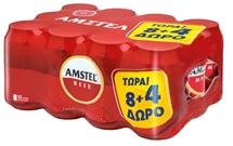 AMSTEL ΚΟΥΤΙ 12x330ml