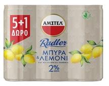 AMSTEL RADLER 6x330ml