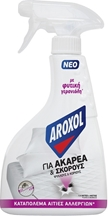 AROXOL SPRAY 300ml