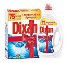 DIXAN 62 ΜΕΖΟΥΡΕΣ