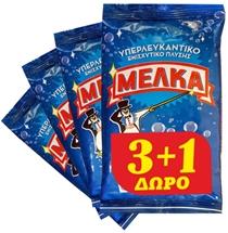 ΜΕΛΚΑ ΛΕΥΚΑΝΤΙΚΟ 4x60g