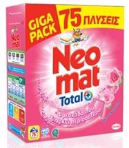 NEOMAT ΣΚΟΝΗ 75 ΜΕΖ.