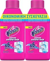 VANISH ΚΑΘΑΡΙΣΤΙΚΟ 2x250ml