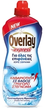 OVERLAY EXPRESS 1Lt