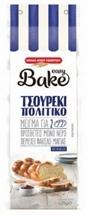 ΜΥΛΟΙ EASY BAKE 420g