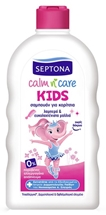 SEPTONA KIDS 500ml 1.000 Lt