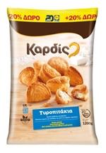 KARDIS ΤΥΡΟΠΙΤΑΚΙΑ 1,2Kg