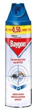 BAYGON SPRAY 400ml