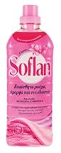 SOFLAN ΥΓΡΟ 900ml