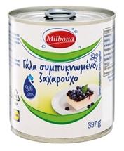 MILBONA ΓΑΛΑ ΖΑΧΑΡΟΥΧΟ