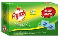 PYROX ΤΑΜΠΛΕΤΕΣ