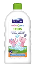 SEPTONA KIDS 750ml 1.500 Lt