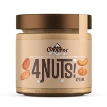 Όλυμπος 4 NUTS ΚΡΕΜΑ 250g