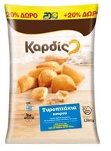 KARDIS ΤΥΡΟΠΙΤΑΚΙΑ 1Kg
