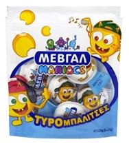 ΜΕΒΓΑΛ ΤΥΡΟΜΠΑΛΙΤΣΕΣ