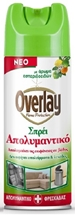 OVERLAY SPRAY 300ml
