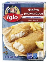 IGLO ΦΙΛΕΤΟ ΜΠΑΚΑΛΙΑΡΟΥ