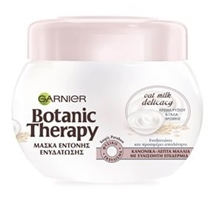 BOTANIC THERAPY ΜΑΣΚΑ