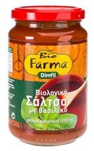 BIOFARMA ΣΑΛΤΣΑ 350g