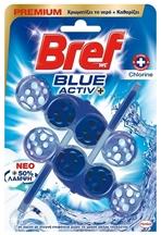 BREF BLUE ACTIV 2x50g