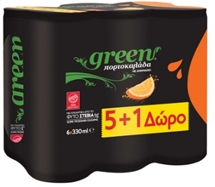 GREEN ΠΟΡΤΟΚΑΛΙ 6x330ml