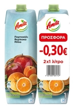 AMITA ΦΡΟΥΤΟΠΟΤΟ 2x1Lt