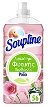 SOUPLINE ULTRA 56 ΜΕΖ.