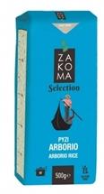 ZAKOMA ΡΥΖΙ ARBORIO 500g