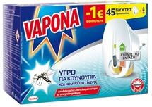 VAPONA ΥΓΡΟ ΣΕΤ