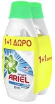 ARIEL ΥΓΡΟ 26 ΜΕΖΟΥΡΕΣ