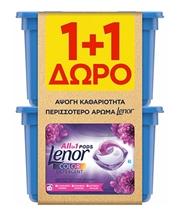 LENOR PODS 15 ΤΕΜΑΧΙΑ