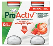 BECEL PRO-ACTIV 4x75g