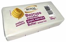 ROYAL ΒΟΥΤΥΡΟ 200g