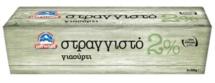 ΟΛΥΜΠΟΣ ΓΙΑΟΥΡΤΙ 3x200g