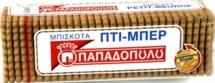 ΠΤΙ-ΜΠΕΡ ΠΑΠΑΔΟΠΟΥΛΟΥ