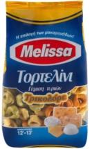 MELISSA ΤΟΡΤΕΛΙΝΙ 250g