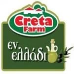 CRETA FARM ΕΝ ΕΛΛΑΔΙ