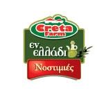 CRETA FARM ΕΝ ΕΛΛΑΔΙ ΝΟΣΤΙΜΙΕΣ