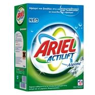 ARIEL ALPINE 70 μεζούρες