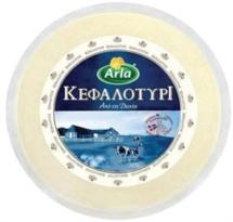 ARLA ΚΕΦΑΛΟΤΥΡΙ ΔΑΝΙΑΣ