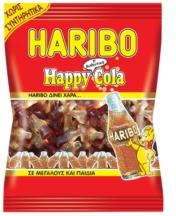 HARIBO 200g
